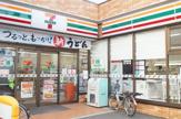セブンイレブン大田区大森北6丁目店