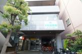 平和島医院