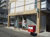 川崎京町郵便局