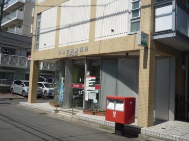 川崎京町郵便局の画像1