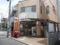 川崎浅田郵便局