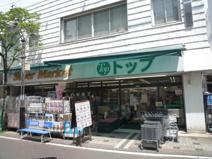 (株)トップ 小田店