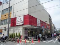 ヒルママーケットプレイス小田店