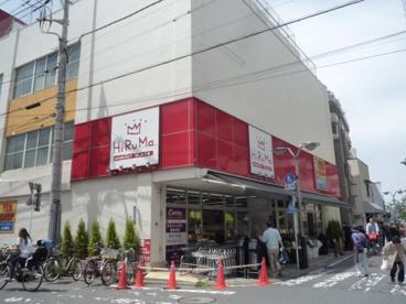 ヒルママーケットプレイス小田店の画像1