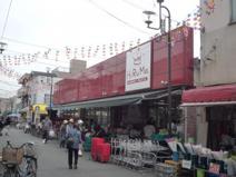 ヒルママーケットプレイス京町店