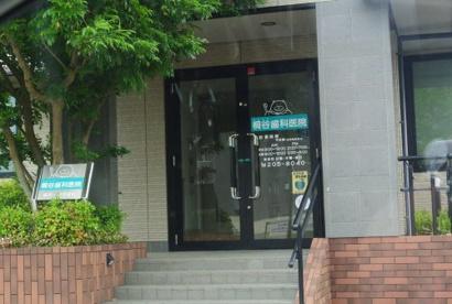 桐谷歯科医院の画像1