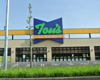 トウズ土気店の画像1