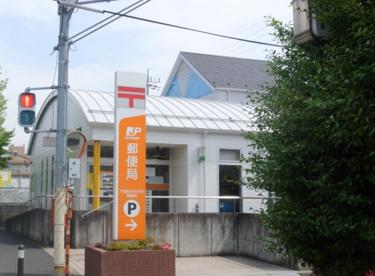 千葉あすみが丘郵便局の画像1