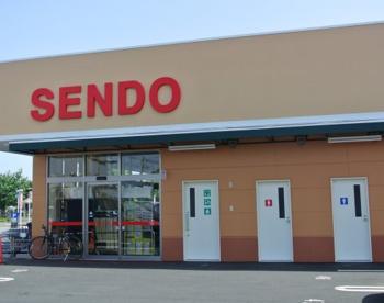 SENDO 誉田店の画像1