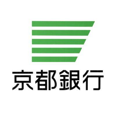 京都銀行。の画像