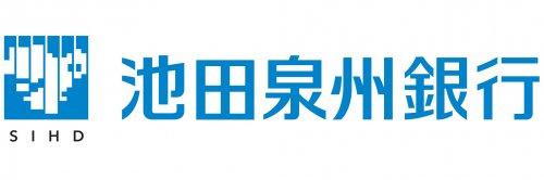 池田泉州銀行。の画像