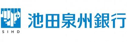 池田泉州銀行。の画像1