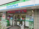 ファミリーマート北越谷四丁目店