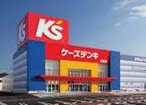 ケーズデンキ徳島沖洲店