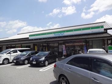 ファミリーマート東条インターパーク店の画像1