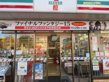 セブン-イレブン新座栗原1丁目店の画像1