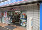 ローソンストア100 わらび駅東口店