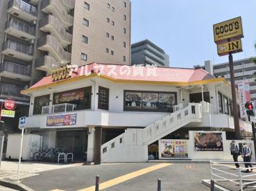 ココス 横浜阪東橋店の画像1