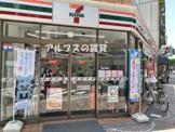 セブン‐イレブン 横浜伊勢佐木町7丁目店