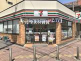 セブンイレブン 横浜南吉田町4丁目店