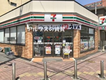 セブンイレブン 横浜南吉田町4丁目店の画像1