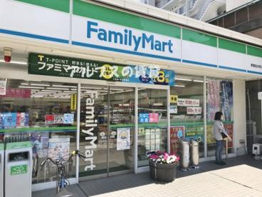 ファミリーマート 伊勢佐木町六丁目店の画像1