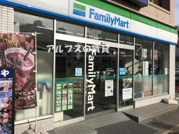 ファミリーマート横浜吉野町駅前店の画像1