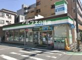 ファミリーマート横浜新川町店