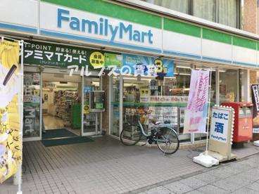 ファミリーマート阪東橋東口店の画像1