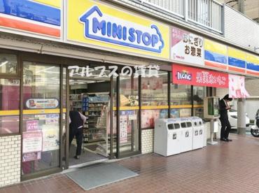 ミニストップ 吉野町店の画像1