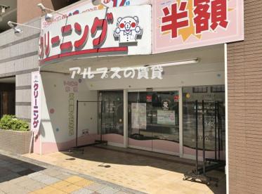 ラブリークリーニング吉野町店の画像1