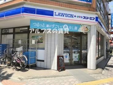 ローソン LTF伊勢佐木町店の画像1