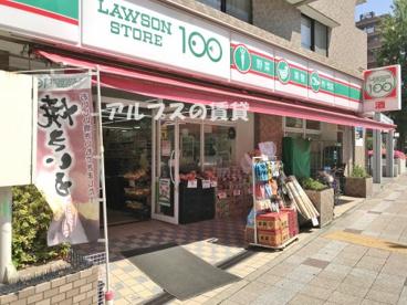 ローソンストア100 横浜吉野町店の画像1