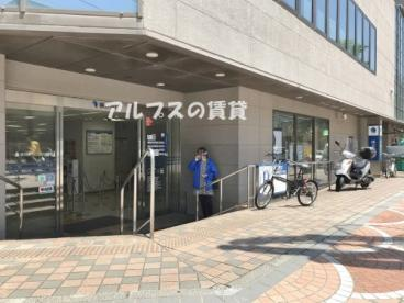 横浜銀行 阪東橋支店の画像1