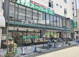 業務スーパー伊勢佐木モール店