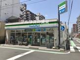 ファミリーマート横浜山王町店