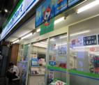 ファミリーマート与野駅西口店