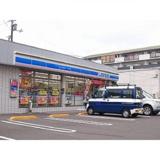 ローソン 高知高須本町店
