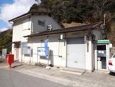 宇治田原郵便局