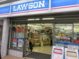 ローソン さいたま西区役所前店