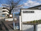 堺市立西陶器小学校
