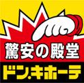 ドン・キホーテ道頓堀御堂筋店