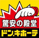 ドン・キホーテ 法円坂店