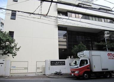 大阪市立南高等学校の画像1