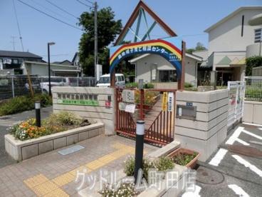 町田市立金森保育園の画像1