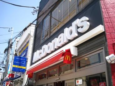 マクドナルド白楽駅前店の画像1
