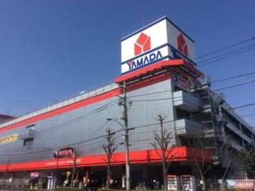 ヤマダ電機 テックランド平和台駅前店の画像1