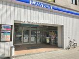 ローソン 永楽町二丁目店