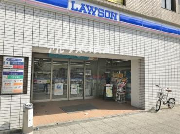 ローソン 永楽町二丁目店の画像1