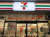 セブン-イレブン川越月吉町店